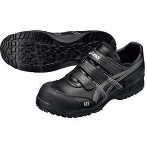 アシックス FIS52S シリーズ 安全靴 スニーカー 9075