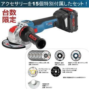 【最安値】ボッシュ電動工具 ディスクグラインダー18V GWX18V-10SC5J アクセサリー15個付属セット |shokunin-japan