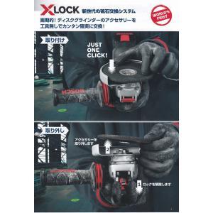 【最安値】ボッシュ電動工具 ディスクグラインダー18V GWX18V-10SC5J アクセサリー15個付属セット |shokunin-japan|03