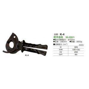 マーベルラチェットケーブルカッター(銅線専用)K-4|shokunin-japan