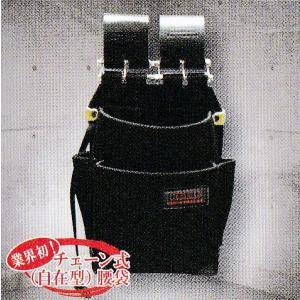 ニックス(KNICKS) KB-211NSDX チェーン式特殊ナイロン製腰袋(自在型)ブラック  shokunin-japan