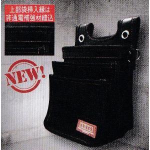 ニックス(KNICKS) KC-301D    D1680建築用3段腰袋 |shokunin-japan