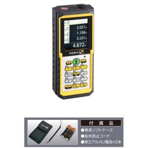 ムラテックKDS レーザー距離計LTLD-500 shokunin-japan