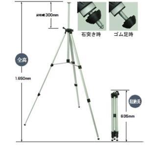ムラテックKDS レーザークロス三脚LEC-2M shokunin-japan