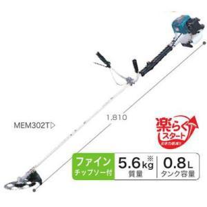 マキタ電動工具  エンジン刈払機Uハンドルタイプ(30.5mL)  MEM302T|shokunin-japan