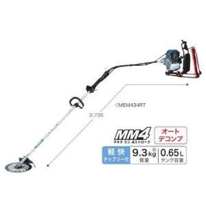 マキタ電動工具  エンジン刈払機背負式タイプ(33.5mL)  MEM434RT|shokunin-japan