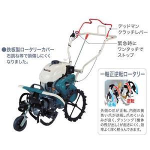 マキタ電動工具 管理機 MKR311|shokunin-japan