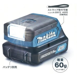 マキタ 充電式ワークライト ML103 本体のみ 10.8Vスライドバッテリ用 |shokunin-japan