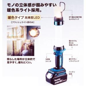 マキタ 充電式LEDワークライト ML806Y (暖色タイプ)本体のみ|shokunin-japan