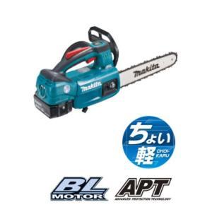 マキタ MUC254DRGX 充電式チェンソー スプロケットノーズバー(バッテリ2個・充電器付)|shokunin-japan