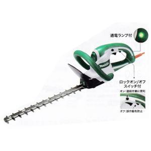 マキタ MUH3502 生垣バリカン350mm(特殊コーティング刃仕様)|shokunin-japan