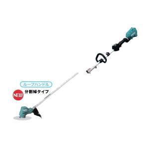 マキタ MUR186LDZ 充電式草刈機 18V本体のみ(バッテリ・充電器別売)|shokunin-japan