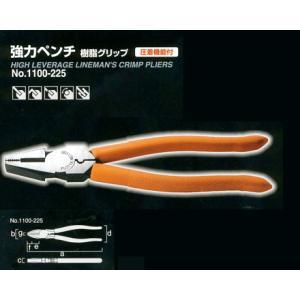 フジヤ 強力ペンチ(圧着機能付)No.1100-225(225mm)|shokunin-japan