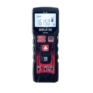 山真製鋸 レーザー距離計ポケット20 PC-20|shokunin-japan