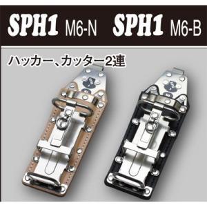 MIKI(三貴) 工具差し ハッカー、カッター用 SPH1M6-N 本体|shokunin-japan