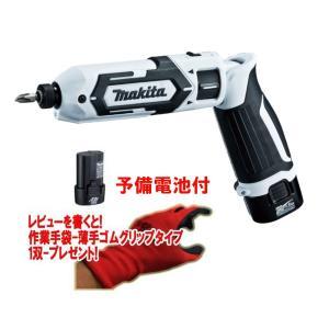 マキタ TD022DSHXW 7.2V 1.5Ah 充電式ペンインパクトドライバ 白 バッテリー×2本・充電器・アルミケース付|shokunin-japan