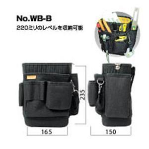フジヤ 電工バッグWB-B shokunin-japan