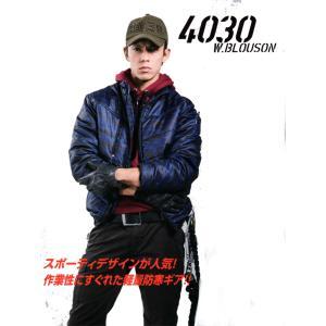 防寒ジャケット「バートル 4033」人気のアイテム!|shokuninland