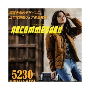 防寒ジャケット「バートル 5230」人気のアイテム!|shokuninland