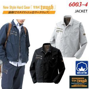 春夏 ジャケット「タフ 6003-4」火・熱に強い綿100%!強靭でスタイリッシュ! shokuninland
