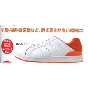 人気の作業用靴「バートル 804」セーフティフットウェア(ユニセックス)!|shokuninland