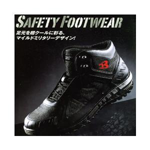 バートルイチオシ作業用靴「バートル 812」脱ぎ履き快適ハイカット!|shokuninland