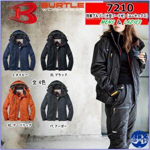軽量本格防寒ジャケット「バートル 7210」全天候型保温素材|shokuninland