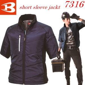 半袖防寒ジャケット「バートル 7316」保温性と作業性を両立!|shokuninland