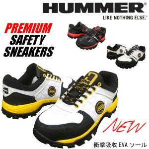 ハマープレミアム安全スニーカー「HUMMER」数量限定モデル 1002-70|shokuninland