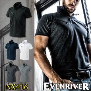 イーブンリバー(EVENRIVER) NX416  ドライシールポロシャツ(半袖)   ○ サラッと...