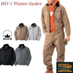 綿100%防寒ジャケット「タフ 031-1」中綿&フリースボア|shokuninland
