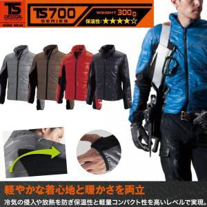 軽量防寒ジャケット「TSデザイン 84226 マイクロリップジャケット」軽やかな着心地と暖かさを両立