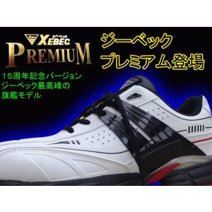 「XEBEC PREMIUM 85131」高機能セーフティーシューズ 【XEBEC ジーベック】|shokuninland