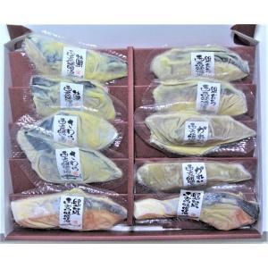 セット内容:銀鱈、赤魚、銀鮭、かれい、さわら×各2切 計10切 量目:銀だら、かれい、さわら各80g...