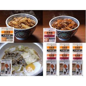 吉野家 牛どんぶりの具3種9食セット(牛丼の具、牛焼肉丼の具、牛すき)