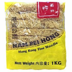 廣祥泰 港式炒麺 1.0kg (8玉入り)