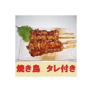 焼鳥 もも串 タレ付き 27g×50本 鳥梅 冷凍 業務用|shokuzaicenter