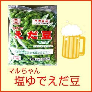 マルちゃん 塩ゆで枝豆(冷凍) (1kg×10袋×1箱(計10kg) 東洋水産 shokuzaicenter