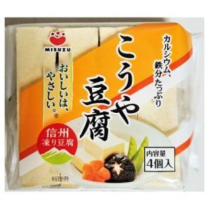 みすず こうや豆腐 4個入り×10パック×1箱(計40個) 業務用|shokuzaicenter