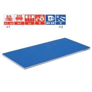 ポリエチレン・ブルーかるがるまな板[SDB20-6035] 600×350×20mm