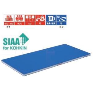 抗菌 ポリエチレン・ブルーかるがるまな板 [SDKB20-6035] 600×350×20mm