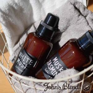 ジョンズブレンド 柔軟剤 ソフナー ホワイトムスク|shonan-fragrance