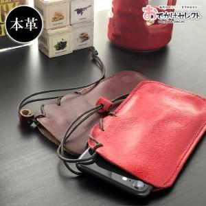 iPhone8/iPhone7 ケース おしゃれ 本革 レザー iPhone6s/6 iPhoneSE/5s/5c/5 4s/4 スマホ袋 アイフォンケース 本革 iPhoneケース