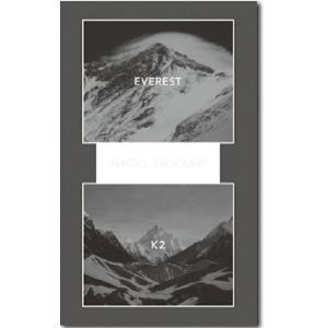 【石川直樹が2度目のエヴェレスト登頂と、2度にわたるK2遠征で撮影した写真を中心に構成された超大型写真集。】石川直樹『EVEREST/K2』/石川直樹 shonan-tsutayabooks