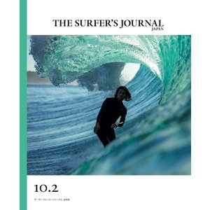 【SHONAN LIFE】THE SURFER'S JOURNAL (ザ・サーファーズ・ジャーナル) 日本版10.2号|shonan-tsutayabooks