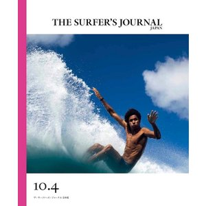 【SHONAN LIFE】THE SURFER'S JOURNAL (ザ・サーファーズ・ジャーナル) 日本版10.4号|shonan-tsutayabooks