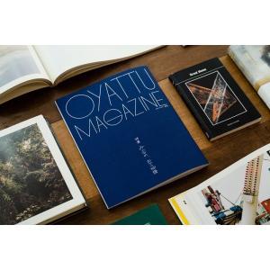 【雑誌コンシェルジュおすすめ】おやつマガジン 創刊号 (みんなの、おやつ物語)|shonan-tsutayabooks