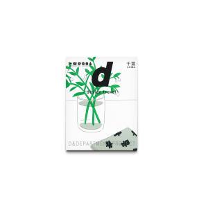 【旅行コンシェルジュおすすめ】d design travel 千葉/D&DEPARTMENT PROJECT (編集)|shonan-tsutayabooks