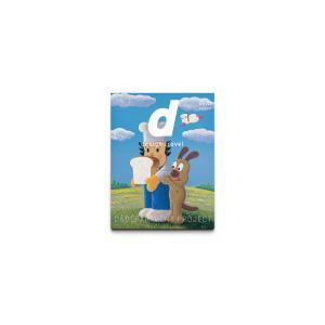 【旅行コンシェルジュおすすめ】d design travel 高知/D&DEPARTMENT PROJECT (編集)|shonan-tsutayabooks