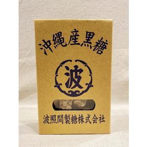 波照間黒糖|shonan-tsutayabooks